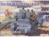 一号A型2CM防空坦克
