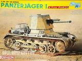 一号坦克歼击车