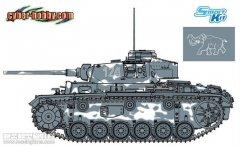 三号L重装甲型 白盒