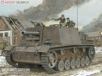 SIG33步兵炮