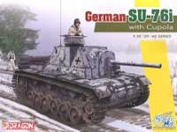 SU-76i缴获型