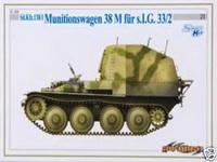 蟋蟀38M弹药车