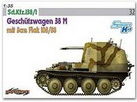 蟋蟀38M3cm Flak 103/38型
