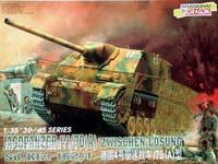 【威龙 6082】1/35 德国四号坦克歼击车L/70(A)