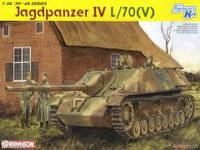 【威龙 6397】1/35 德国四号坦克歼击车L/70(V)