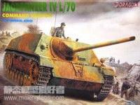 四歼L/70指挥型