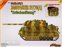 【威龙 9127】1/35 德国四号坦克歼击车L/70(A)