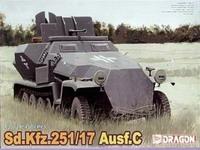 【威龙 6395】1/35德国Sd.Kfz. 251/17 Ausf.C半履带防空车板件图和说明书