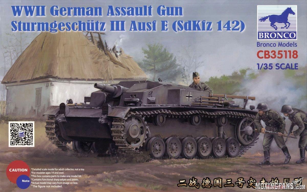 【威骏 CB35118】1/35德国三号突击炮E型评测