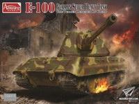 E-100克虏伯炮塔