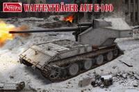 E-100武器运输车