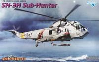 美国海军SH-3H海王舰载多用途直升机