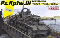 三号潜水坦克F型