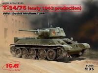 T-34/76 1943年初期生产型