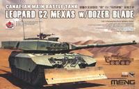 加拿大豹1 C2