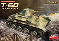 T-60轻型坦克264工厂