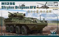 M1296斯崔克龙骑兵步兵战车