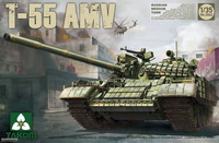 T-55AMV