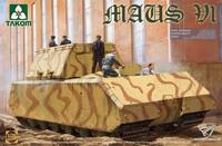 德国鼠式超重型坦克V1