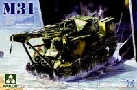 M31装甲回收车