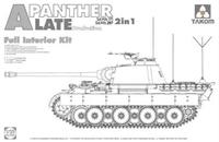 豹式坦克A后期型
