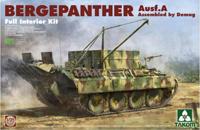 豹式坦克维修车A型底盘 Demag(德马格)工厂装配