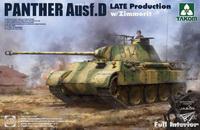豹式坦克D后期型