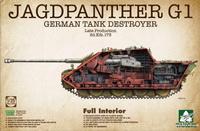 猎豹坦克歼击车G1后期型
