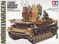 四号防空坦克
