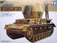 旋风20mm四联防空高炮