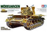 家具搬运车FLAK43四号防空坦克