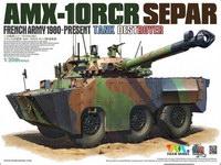 AMX-10RCR SEPAR