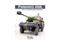 法国AML轻型轮式装甲车 AML90