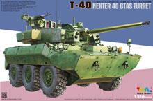 Nexter T-40