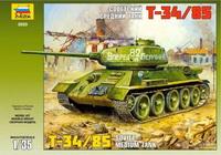 T-34/85中型坦克